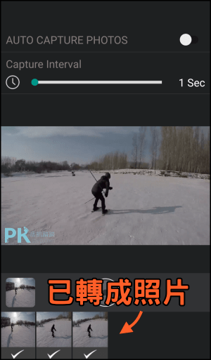 Vid2Image影片轉照片App4Android