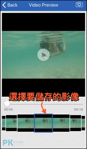 Vid2Pic影片轉照片App3iOS