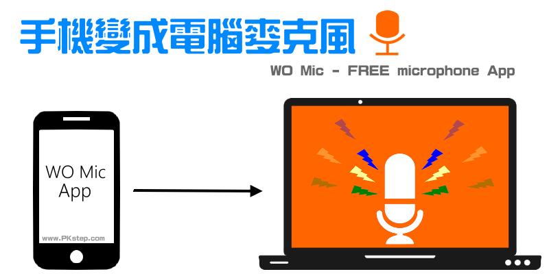 WO-Mic_App
