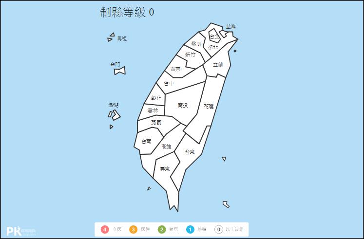 制縣等級-台灣旅遊地圖1