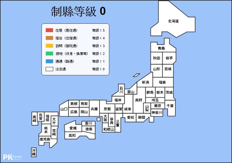 制縣等級-台灣旅遊地圖3