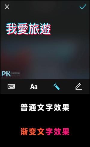 Wecol影片子母畫面特效製作App3