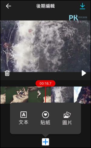 Wecol影片子母畫面特效製作App7