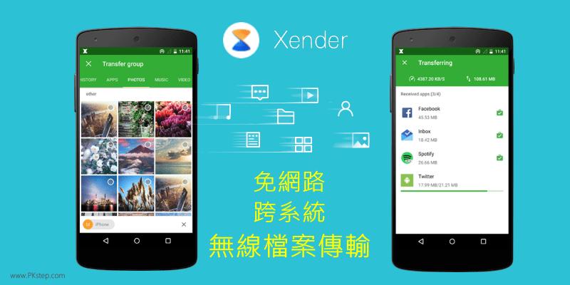 Xender-share-app