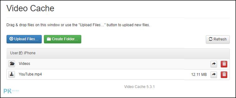 video-cache影片下載App11