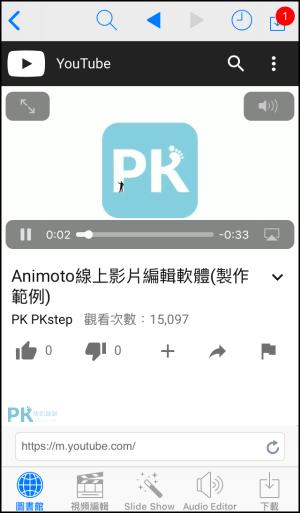 video-cache影片下載App3