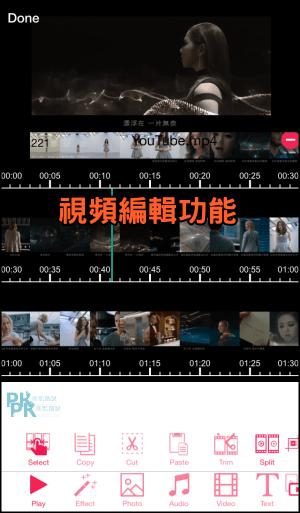 video-cache影片下載App5
