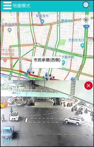 路況即時影像App2