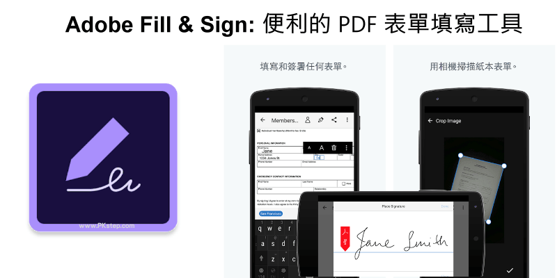 Adobe-Fill-Sign-app