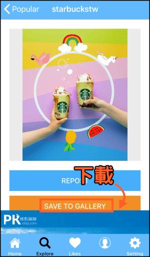 IG-Catch-Video-multiple-Album照片影片下載App4