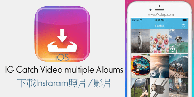 IG-Catch-Video-multiple-Album_App