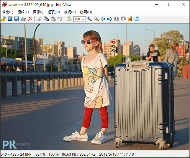 InfanView看圖軟體2