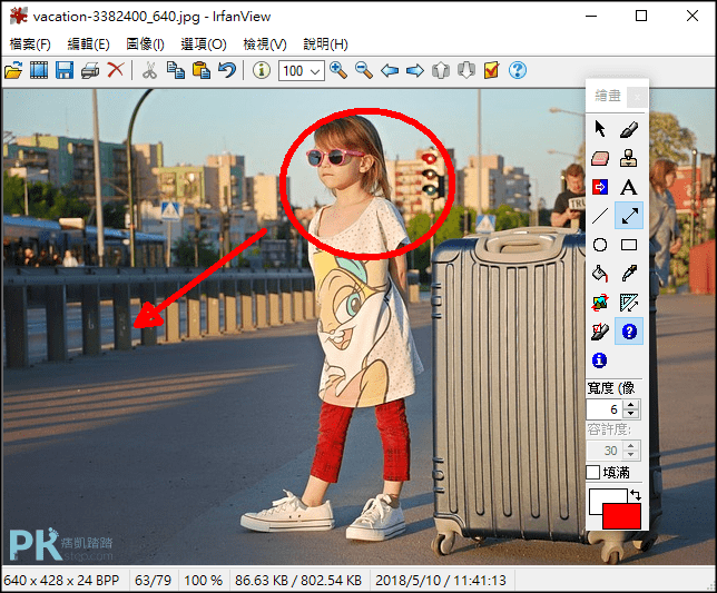InfanView看圖軟體3