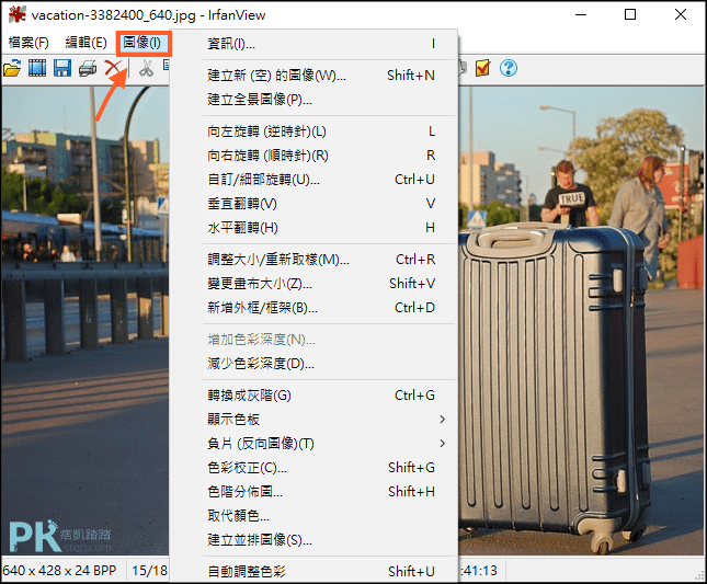 InfanView看圖軟體4