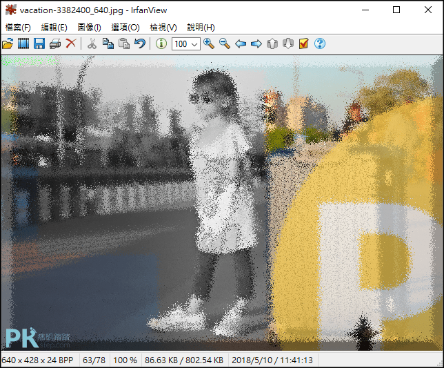 InfanView看圖軟體5