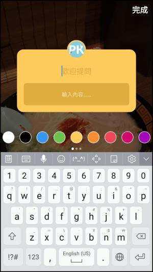 Instagram問題功能4