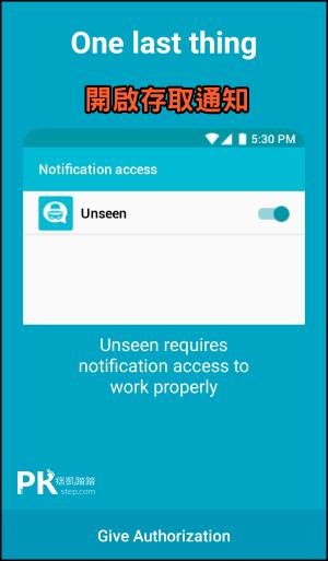 Instagram已讀不回App1
