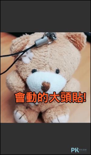 LINE動態大頭貼8