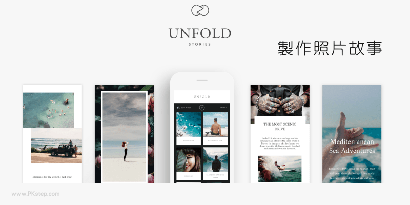 Unfold-Create-Stories_app