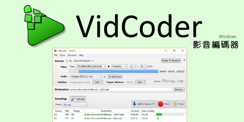 VidCoder_tech