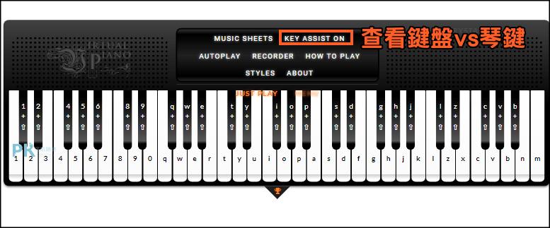 Virtual-Piano電腦鍵盤彈鋼琴2