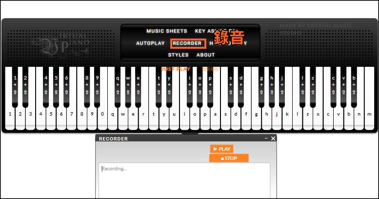 Virtual-Piano電腦鍵盤彈鋼琴4