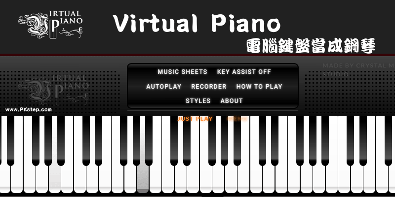 Virtual-Piano_online