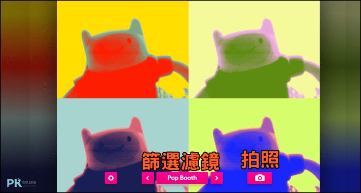 Webcam-Toy線上拍照軟體2