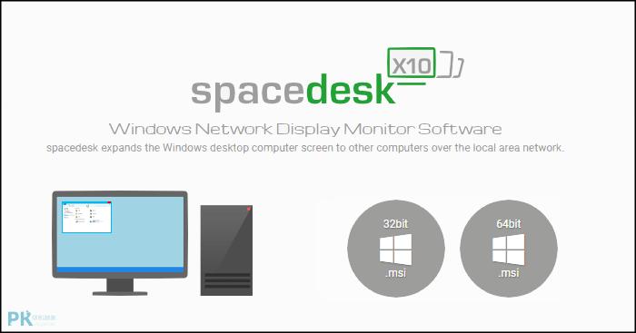spacedesk電腦顯示器延伸App1