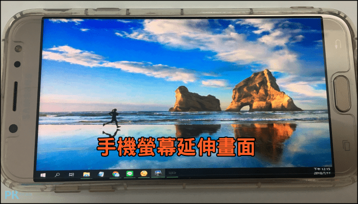 spacedesk電腦顯示器延伸App4
