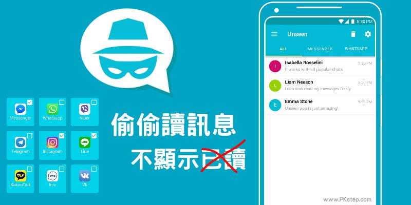 unseen-_app