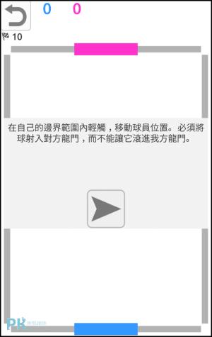 免費2-6人遊戲App4