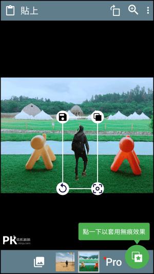 剪貼人物背景替換App4