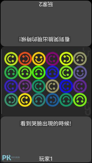 反應堆_多人遊戲App2