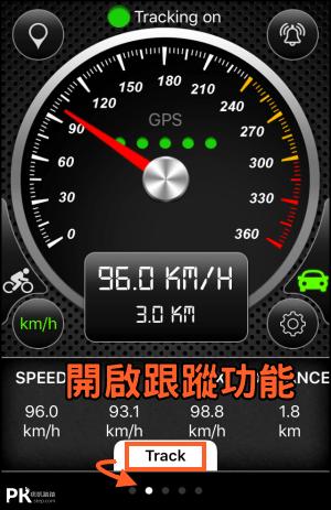 GPS車速表App3
