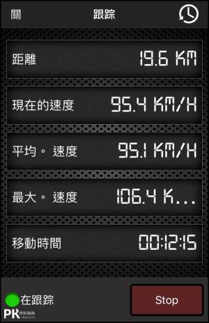 GPS車速表App4