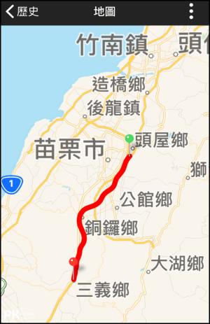 GPS車速表App6