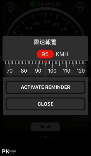 GPS車速表App7