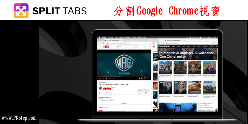 Google-Chrome_split_tabs