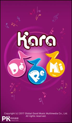 KaraDoReMi練歌演唱評分App1