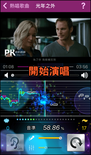 KaraDoReMi練歌演唱評分App5