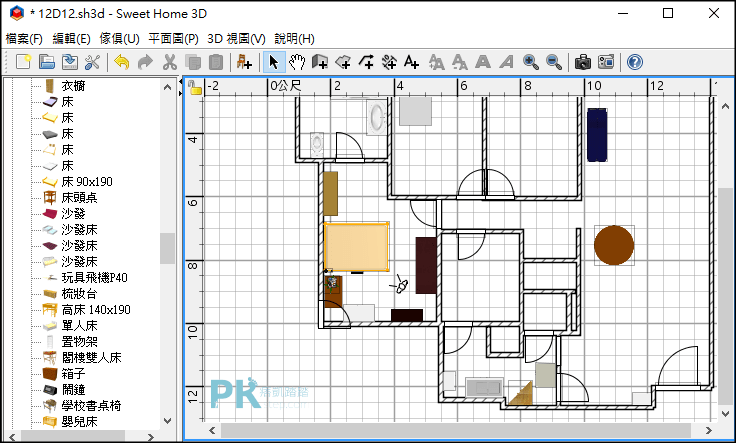 Sweet-Home-3D室內設計軟體6