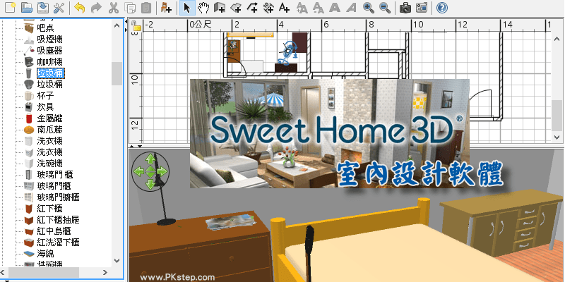 sweet home 3d windows mac pkstep. Black Bedroom Furniture Sets. Home Design Ideas