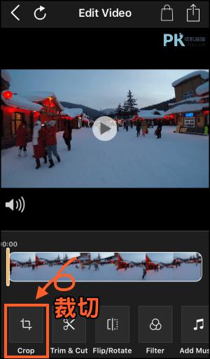 Video-Crop影片尺寸調整3