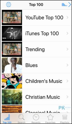 YouTube關畫面繼續聽App1