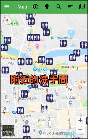 搜尋附近洗手間App1