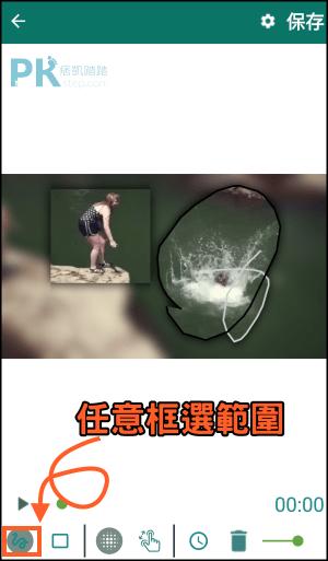 Blur-Videos-Images視頻圖片馬賽克App2