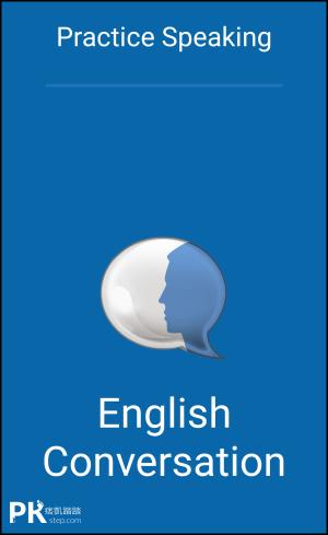 English-Conversation英文對話練習1
