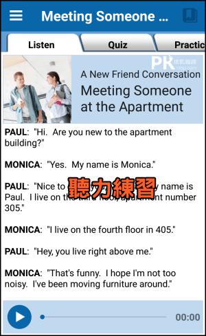 English-Conversation英文對話練習3