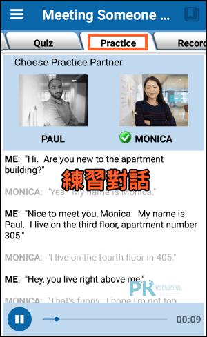 English-Conversation英文對話練習5
